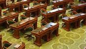 State Legislative Chamber